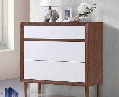 دراور DJ321 با سه کشو که به عنوان یک کمد کشو دار و یا کنسول و میز آرایش با پایه های چوبی در داخل اتاق خواب در کنار سرویس خواب و پذیرایی استفاده میشود.