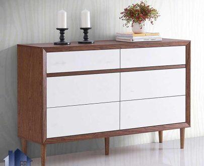 دراور DJ322 با شش کشو که دارای طراحی زیبا همانند یک میز کنسول کشو دار و یا میز آرایش بوده که در داخل اتاق خواب و در قسمت پذیرایی منزل استفاده میشود.