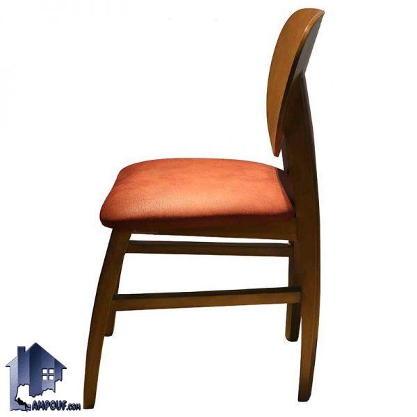 صندلی نهارخوری DSA104
