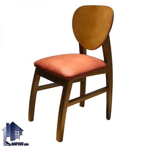 صندلی نهارخوری DSA104 دارای پایه های چوبی و به صورت مخروطی که دارای نشیمن و پشتی نرم بوده و برای تمام میز های ناهار خوری رستوران کافی شاپ آشپزخانه مناسب است.