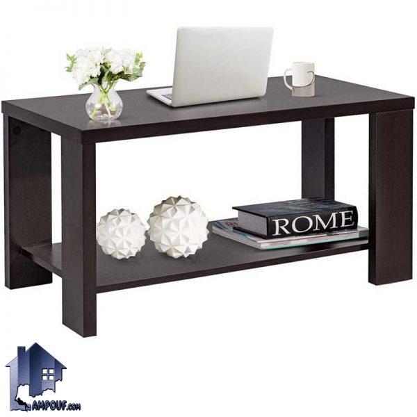 میز جلومبلی HOJ110 با طراحی دارای دو طبقه و چهار پایه به صورت شیک که در قسمت جلوی مبل و مبلمان در سالن پذیرایی و در داخل دفاتر شرکت ها استفاده میشود.
