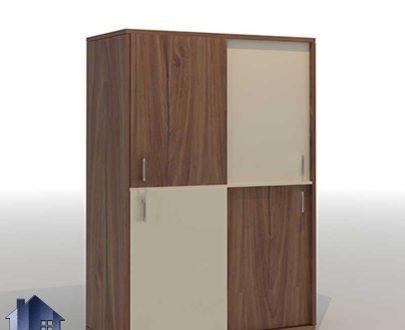 کمد بایگانی LSJ200 و کمد زونکن که دارای قفسه و طبقه که دارای درب کشویی بوده و میتواند در داخل محیط های اداری و یا به عنوان کتابخانه در منزل استفاده شود.