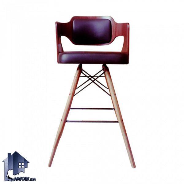 صندلی اپن و بار BSO2120B با پایه چوبی بلند و ثابت که در کنار میز های بار و کانتر و پیشخوان در آشپزخانه و کافی شاپ و رستوران مورد استفاده قرار میگیرد.