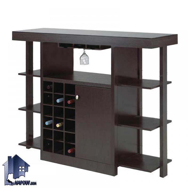 میز اپن و بار BTJ109 به صورت طبقه دار و درب دار و دارای قفسه برای قرار گیری بطری و همچنین دارای آویز لیوان که به عنوان یک دکور بار مورد استفاده قرار میگیرد .