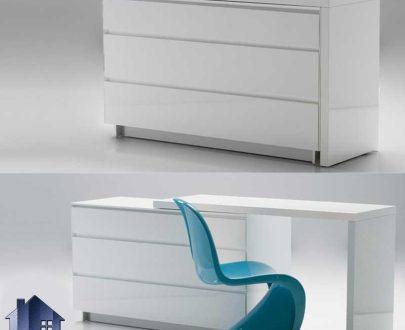 دراور DJ328 دارای طراحی دو منظوره و با سه کشو که به صورت میز تحریر و کمد کشو دار و یا حتی میز آرایش در داخل اتاق خواب در کنار سرویس خواب استفاده میشود.