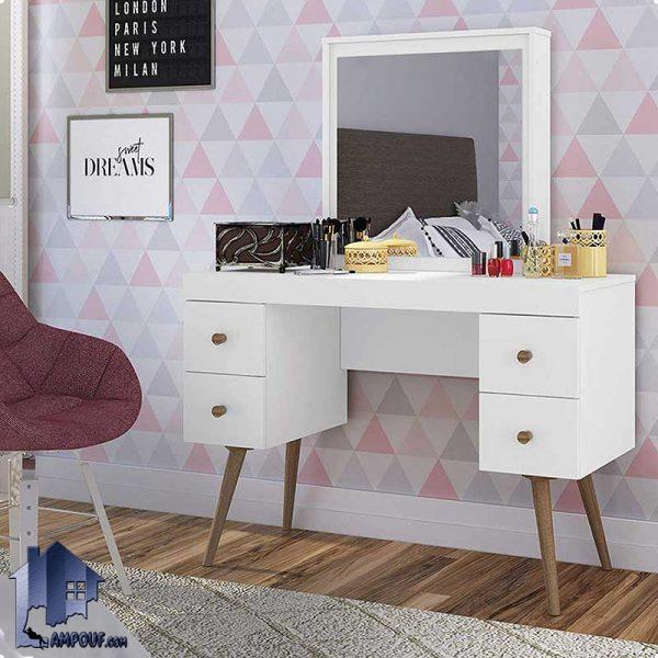 میز آرایش DJ329 با طراحی آینه دار و کشو دار که با پایه چوبی به عنوان میز توالت و یک کنسول در داخل اتاق خواب و در کنار سرویس خواب مورد استفاده قرار بگیرد.