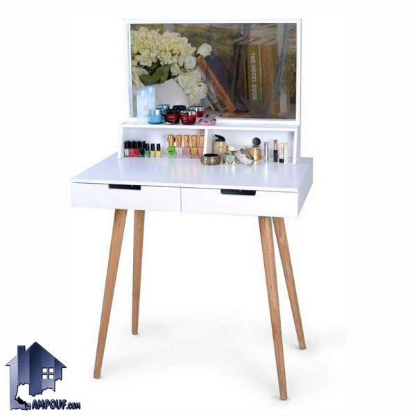 میز آرایش DJ333 به صورت کشو دار و آینه دار و قفسه دار که دارای پایه چوبی بلند بوده و به عنوان یک میز توالت و کنسول در داخل اتاق خواب استفاده میشود.
