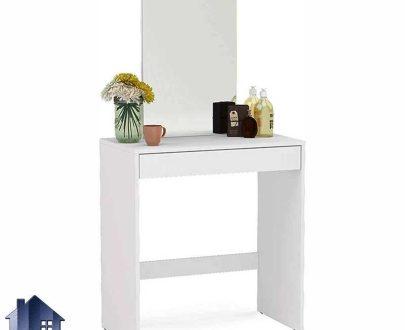 میز آرایش DJ334 با طراحی به صورت آینه دار و کشو دار که به عنوان یک میز توالت و کنسول در کنار سرویس خواب در داخل اتاق خواب مورد استفاده قرار میگیرد.