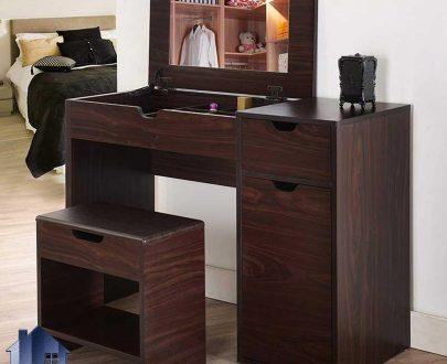 میز آرایش DJ335