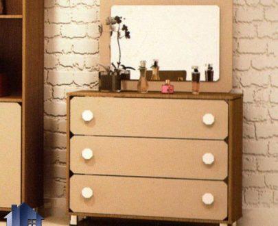 میز آرایش DJ336 که به صورت آینه دار و کشو دار ساخته شده و به عنوان یک دراور و میز توالت در کنار سرویس خواب در داخل اتاق خواب مورد استفاده قرار میگیرد.