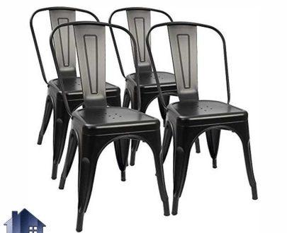 صندلی نهارخوری DSN123 دارای جنس فلزی با طراحی زیبا که به عنوان صندلی غذاخوری در آشپزخانه و رستوران و کافی شاپ و همچنین فضای باز مورد استفاده قرار میگیرد.