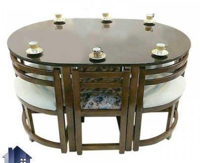 ست میز نهارخوری 6 نفره DTB25 دارای طراحی به صورت کمجا و با ظرفیت شش نفر که به عنوان ناهار خوری و غذاخوری در آشپزخانه و پذیرایی و کافی شاپ استفاده میشود.
