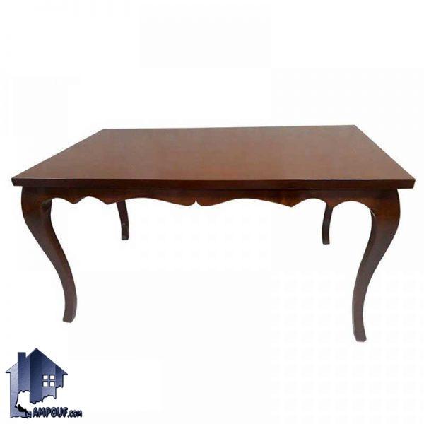 میز نهارخوری DTB18 به صورت کاملا چوبی و دارای پایه سم آهویی که به عنوان یک میز غذا خوری در آشپزخانه و پذیرایی و کافی شاپ و رستوران قابل استفاده میباشد.