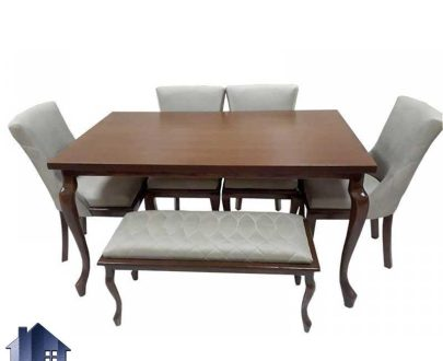 میز نهارخوری DTB19