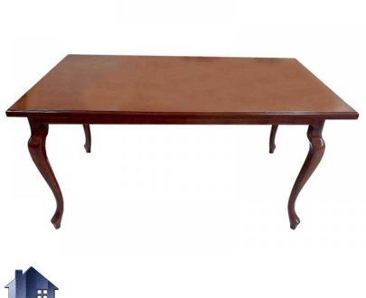 میز نهارخوری DTB19 دارای پایه هایی به شکل سم آهویی و دارای جنس چوبی که به عنوان یک ناهار خوری و غذا خوری در آشپزخانه و رستوران و کافی شاپ استفاده میشود.