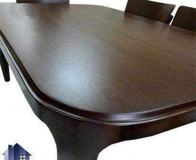 میز نهارخوری DTB20