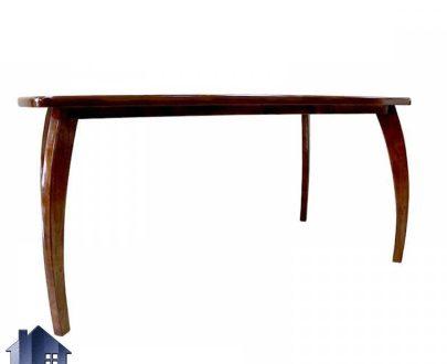 میز نهارخوری DTB21