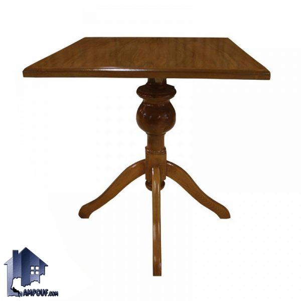 میز خاطره DTB27 یا میز اپن و بار و یا میز نهار خوری دونفره که دارای صفحه مربعی بوده و در داخل آشپزخانه و پذیرایی و یا کافی شلاپ و رستوران استفاده میشود.