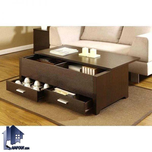 میز جلومبلی HOJ115 به صورت کشو دار دارای صفحه متحرک و کشویی که به عنوان یک میز جلو مبلی خانگی و اداری در قسمت جلوی مبل پذیرایی استفاده میشود.