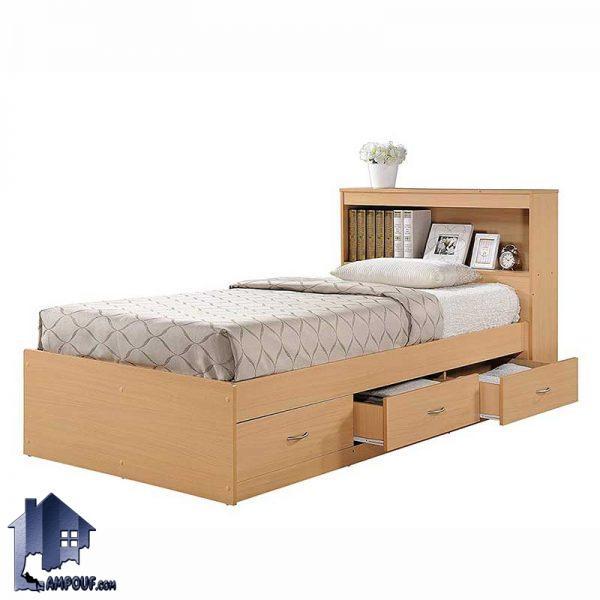 تخت خواب یک نفره SBJ100