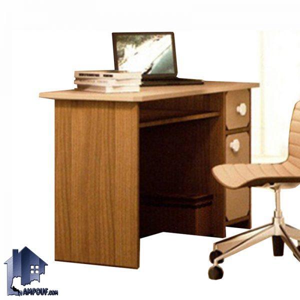 میز کامپیوتر SDJ324 که میتواند به عنوان میز کار تحریر لپ تاپ و یا مطالعه در محیط های کار و اتاق خواب در کنار سرویس خواب دکوری زیبا را برای شما به وجود آورد.