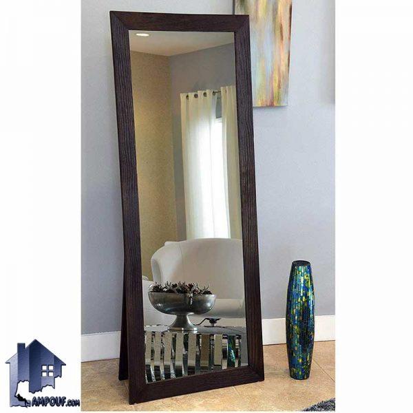 آینه قدی 70*180 مدل SMJ100 که دارای طراحی به صورت قابدار که قابل استفاده در داخل منازل و اتاق خواب و پذیرایی و آرایشگاه و سالن زیبایی و آتلیه عکاسی میباشد.