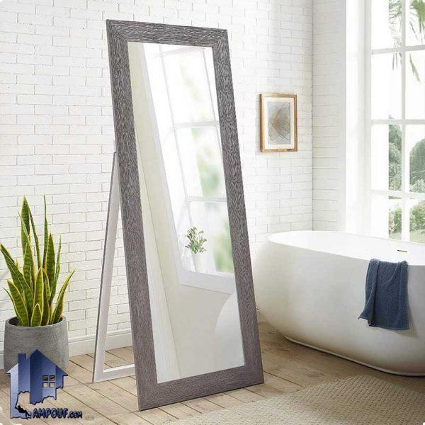 آینه قدی 70*180