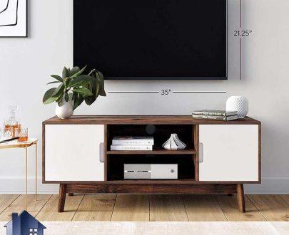 میز LCD مدل TTJ50 به صورت قفسه دار و درب دار که به عنوان یک استند و براکت تلویزیون و یا زیر تلویزیونی در داخل تی وی روم و پذیرایی مورد استفاده قرار میگیرد.
