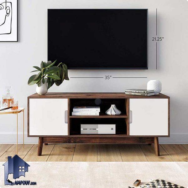 میز LCD مدل TTJ50 یه صورت قفسه دار و درب دار که به عنوان یک استند و براکت تلویزیون و یا زیر تلویزیونی در داخل تی وی روم و پذیرایی مورد استفاده قرار میگیرد.