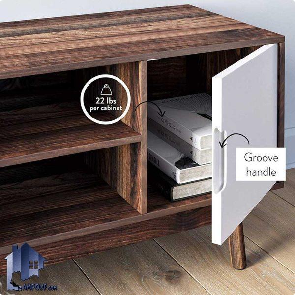 میز LCD مدل TTJ50