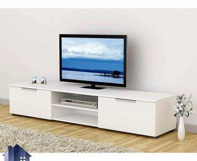 میز LCD مدل TTJ54 دارای درب جکدار و داشبردی و قفسه که به عنوان زیر تلویزیونی و استند و براکت تلویزیون LED در قسمت تی وی روم و پذیرایی منزل استفاده میشود.