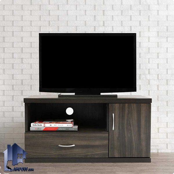 میز LCD مدل TTJ57 دارای کشو و قفسه و درب بازشو که به عنوان استند و براکت تلویزیون و یا زیر تلویزیونی در داخل تی وی روم و پذیرایی مورد استفاده قرار میگیرد.