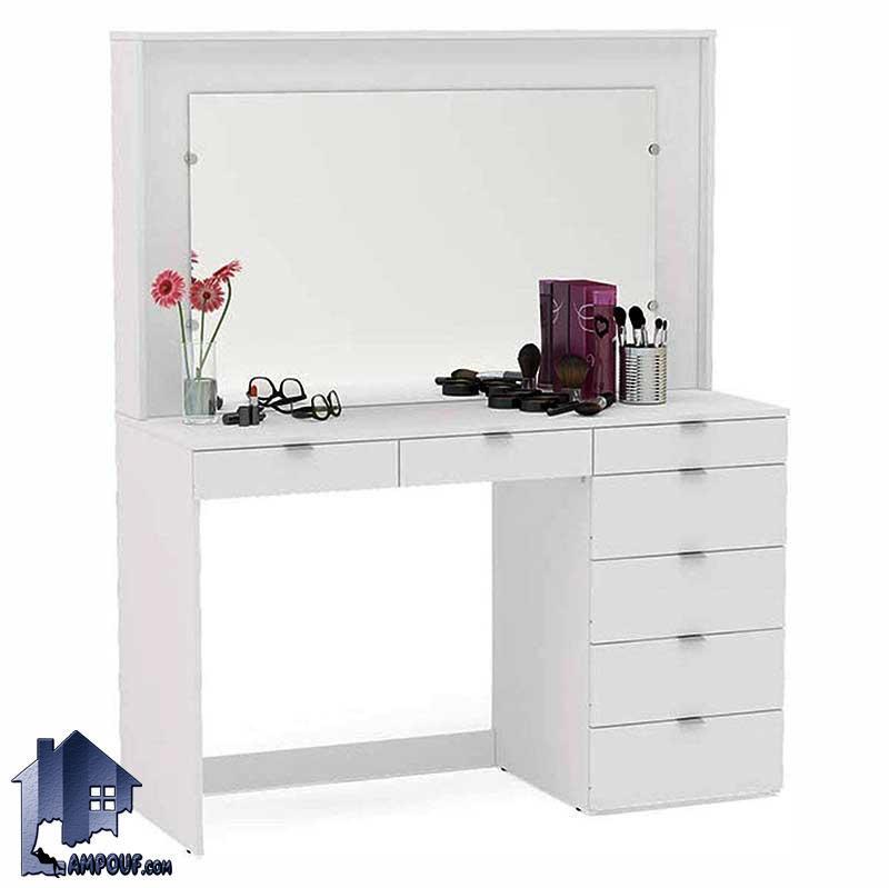میز آرایش DJ331 به صورت آینه دار و کشو دار که با طراحی زیبا میتواند به عنوان یک میز توالت و کنسول در داخل اتاق خواب و در کنار سرویس خواب استفاده شود.