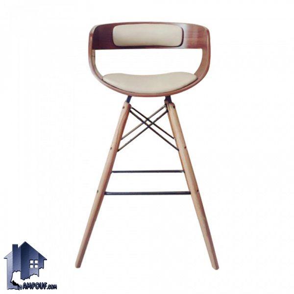 صندلی اپن و بار BSO2207B دارای پایه چوبی بلند که برای تمامی میز های کانتر و پیشخوان در داخل پذیرایی و رستوران و آشپزخانه و پذیرایی مورد استفاده قرار میگیرد.