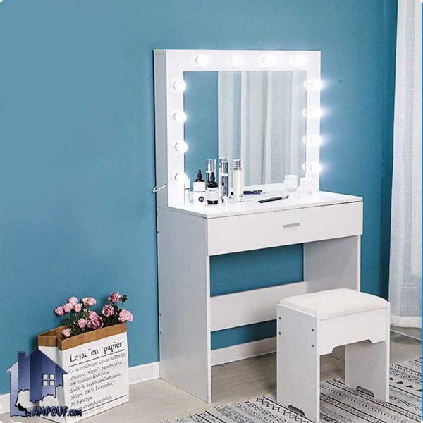 میز آرایش لامپ دار DJ339