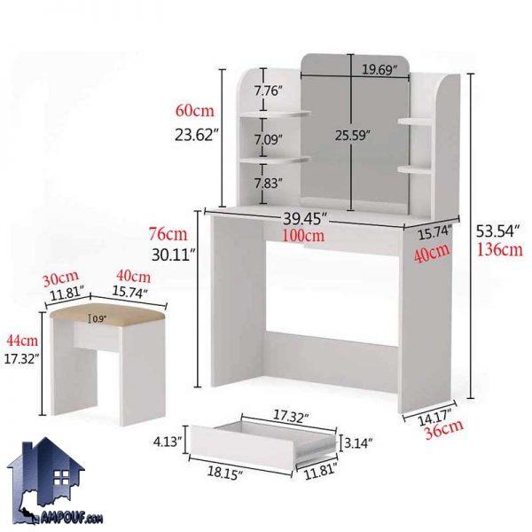 میز آرایش DJ340