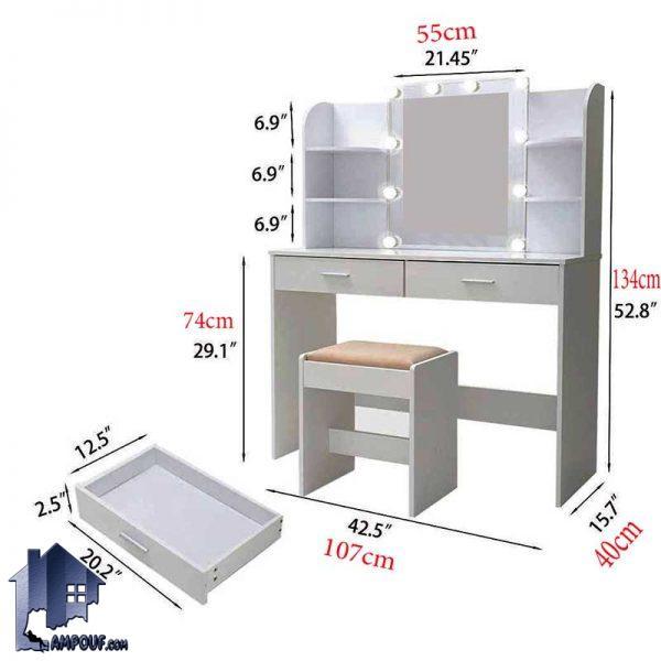 میز آرایش DJ341