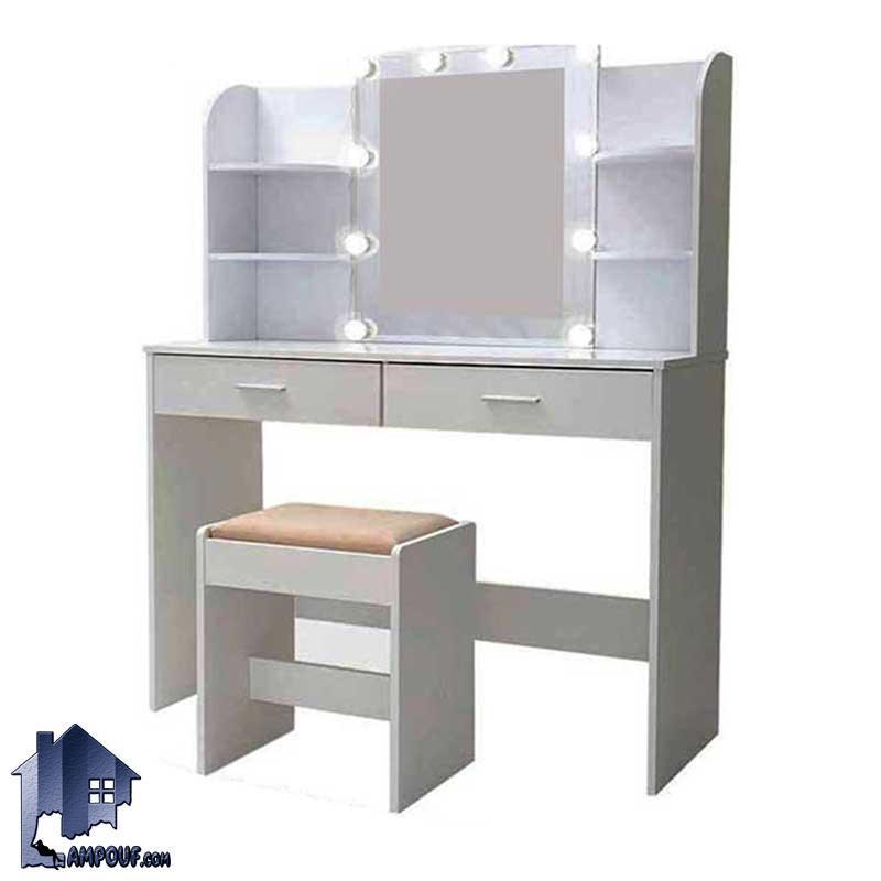 میز آرایش DJ341 به صورت آینه دار و لامپ دار و کشو دار به همراه یک صندلی طراحی شده که در داخل اتاق خواب و در کنار سرویس خواب میتواند قرار بگیرد.
