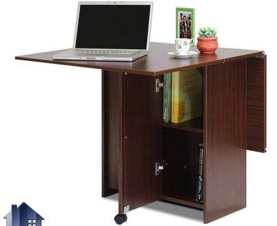 میز تبدیلی نهارخوری DTJ46 که به عنوان غذا خوری در رستوران کافی شاپ آشپزخانه و پذیرایی و همچنین به عنوان میز تحریر و کار در اتاق خواب استفاده میشود.