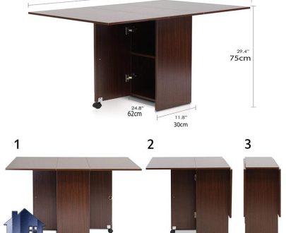 میز تبدیلی نهارخوری DTJ46