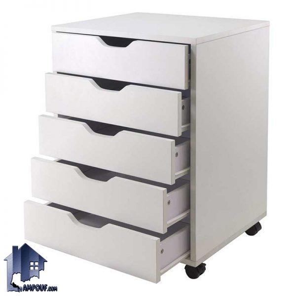 فایل FDJ101 که به صورت کشو دار و با 5 کشو که میتواند به عنوان یک دراور و بایل زیر میزی در اتاق کار به صورت زیر میزی برای میز تحریر و اداری استفاده شود.