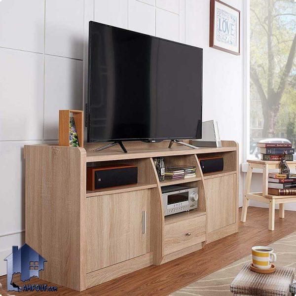 میز LCD مدل TTJ64 به صورت درب دار و کشو دار که به عنوان براکت و استند برای تلویزیون و زیر تلویزیونی در تی وی روم و پذیرایی در منزل و ویلا استفاده میشود.