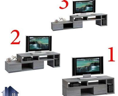 میز LCD مدل TTJ66