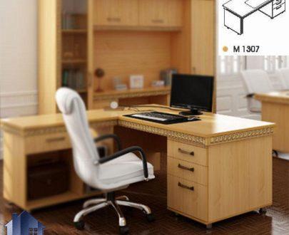 میز مدیریت پردیس MDN1307 که به عنوان یک میز کار کشو دار طرح دار در کنار دکور اداری در اتاق مدیریتی و معاونتی به عنوان تجهیزات و مبلمان اداری استفاده میشود.