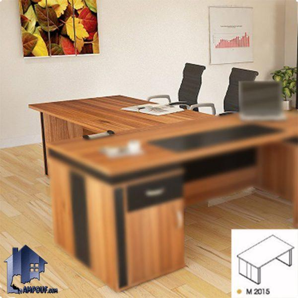 میز کنفرانس شهداد CTN2015 که به صورت یک میز کار اداری برای جلسات در اتاق های کار و کنفرانسی و مدیریتی با یک دکور اداری زیبا مورد استفاده قرار میگیرد.