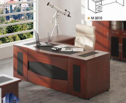 میز مدیریت مارلیک MDN30 که به عنوان یک میز کار مدیریتی و معاونتی در داخل اتاق مدیران و در کنار دکور اداری به عنوان تجهیزات اداری مورد استفاده قرار میگیرد.