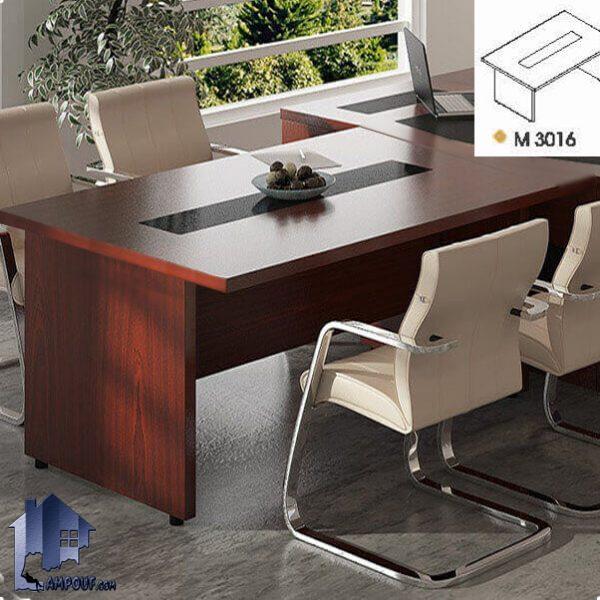 میز کنفرانس مارلیک CTN3016 که به عنوان یک میز کار کنفرانسی برای جلسات در داخل اتاق کنفرانس و مدیریت در کنار دکور و تجهیزات اداری مورد استفاده قرار میگیرد.