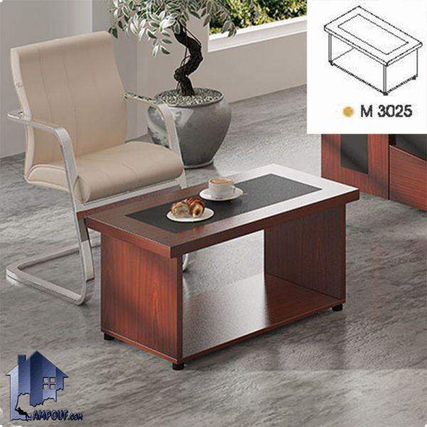 جلومبلی مارلیک OfON3025 که برای پذیرایی در محیط های اداری و در سالن های انتظار و اتاق مدیریت در کنار مبلمان و دکور اداری مورد استفاده قرار میگیرد.