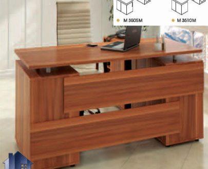 میز مدیریتی MDF رادو MDN35M دارای طراحی به صورت چوبی که به عنوان یک میز اداری در اتاق کار مدیریت در کنار دکور اداری مورد استفاده قرار میگیرد.