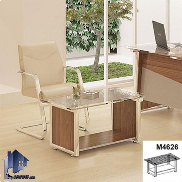 جلومبلی راوند OfON4626 با صفحه شیشه ای که به عنوان میز پذیرایی در سالن های انتظار و اتاق کار و مدیریت در کنار دکور وتجهیزات اداری مورد استفاده قرار میگیرد.